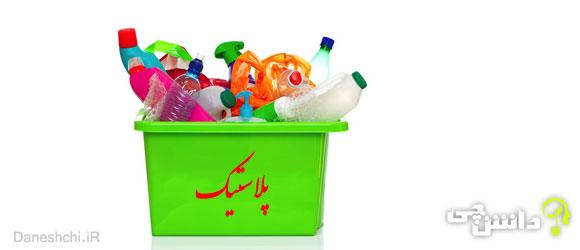 انواع و کاربرد پلاستیک در زندگی