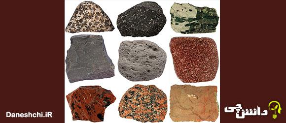 سنگ های آذرین