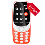 گوشی طرح نوکیا 3310