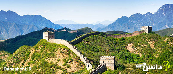تحقیق در مورد دیوار بزرگ چین