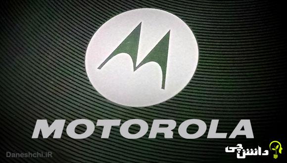 همه چیز در مورد برند موتورولا