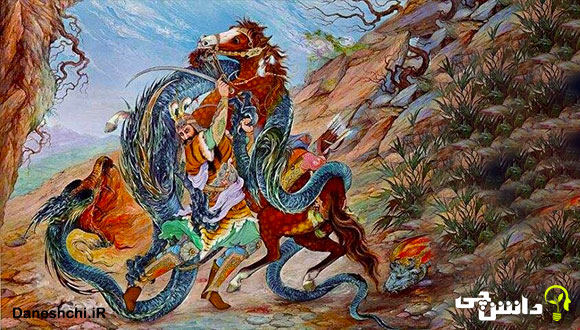 نقاشی شاهنامه فردوسی فرشچیان